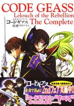 code geass lelouch of the the rebellion the complete 1 Artbook
