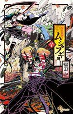 Jinbe Evolution 7 Manga