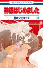 Divine Nanami 14 Manga