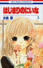 La nouvelle vie de Niina 3 Manga