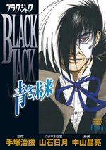 Black Jack -  NAKAYAMA Masaaki 1 Manga