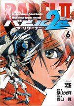 Babel 2-sei - The Returner 6 Manga