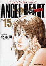 Angel Heart 15