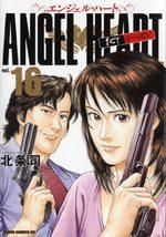 Angel Heart 16