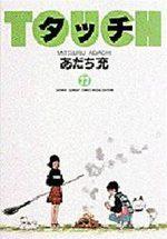 Touch - Theo ou la batte de la victoire 11 Manga