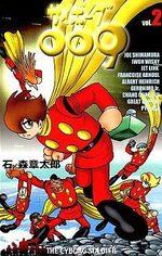 Cyborg 009 2 Manga