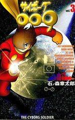 Cyborg 009 3 Manga