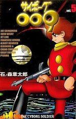 Cyborg 009 5 Manga