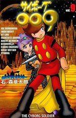 Cyborg 009 9 Manga
