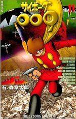 Cyborg 009 11 Manga