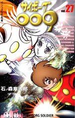 Cyborg 009 27 Manga