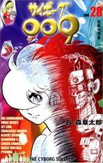 Cyborg 009 28 Manga