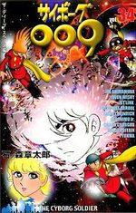 Cyborg 009 34 Manga