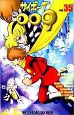 Cyborg 009 35 Manga