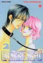 Ai Suru Hito 2 Manga