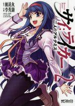 Sai:Taker 2 Manga