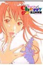 Cherry 2 Manga