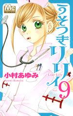 Lily la menteuse 9 Manga