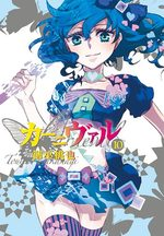 Karneval 10 Manga