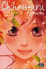 Chihayafuru 1 Manga