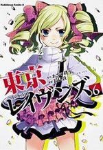 Tokyo Ravens 6 Manga
