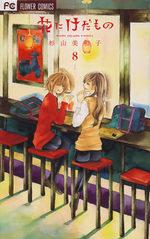 La Rose et le Démon 8 Manga