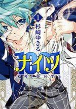 1001 (Knights) 1 Manga
