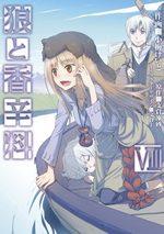 Spice and Wolf 8 Manga