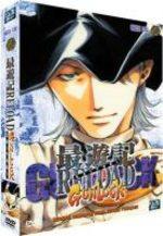 Saiyuki Reload Gunlock 2 Série TV animée
