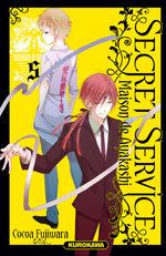 Secret Service - Maison de Ayakashi 5