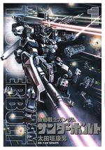 Mobile Suit Gundam - Thunderbolt # 1
