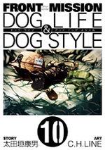 Front Mission Dog Life and Dog Style 10 Manga