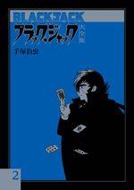 Black Jack - Kaze Manga 2