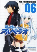 Arpeggio of Blue Steel 6 Manga