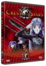 Crest of the Stars 2 Série TV animée