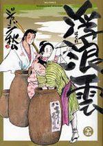 Haguregumo 85 Manga