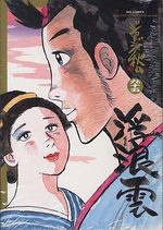 Haguregumo 95 Manga