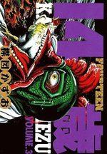 Jûyon Sai 3 Manga