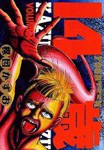 Jûyon Sai 4 Manga