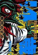 Jûyon Sai 7 Manga