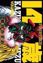 Jûyon Sai 8 Manga