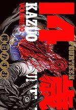 Jûyon Sai 10 Manga