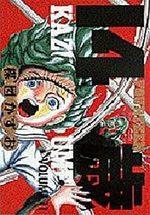 Jûyon Sai 11 Manga