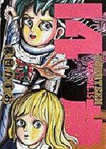 Jûyon Sai 15 Manga