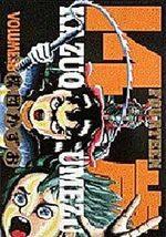 Jûyon Sai 16 Manga