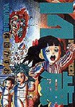 Jûyon Sai 18 Manga