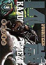 Jûyon Sai 20 Manga