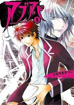 Absorb Ability 1 Manga
