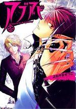 Absorb Ability 2 Manga