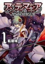 Antimagia 1 Manga